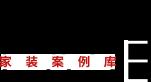 家装案例库logo